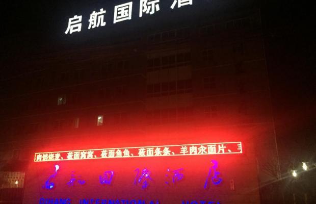 фотографии Beijing Qihang International изображение №4