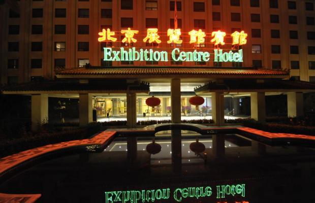 фото Exhibition Centre изображение №26