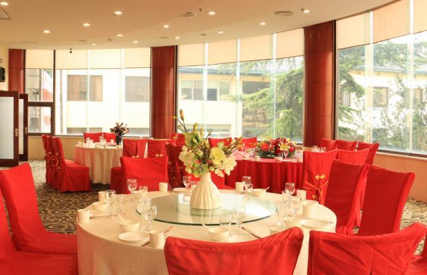 фото отеля Exhibition Centre изображение №5