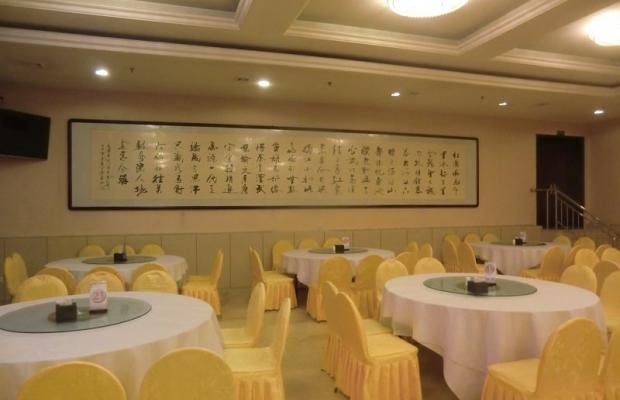 фото Jinhangxian International Airport изображение №2