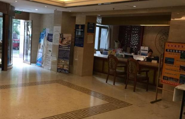 фотографии отеля Kaichuang Golden Street Business изображение №7