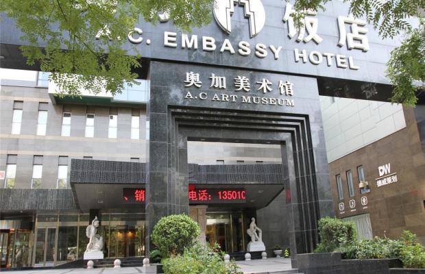 фотографии A.C. Art Museum Hotel (ех. A.C. Embassy) изображение №40