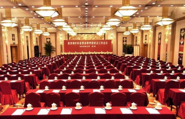 фотографии отеля Xiyuan изображение №39