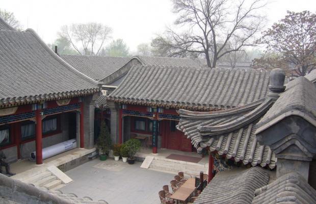 фото Lusongyuan Hotel изображение №10