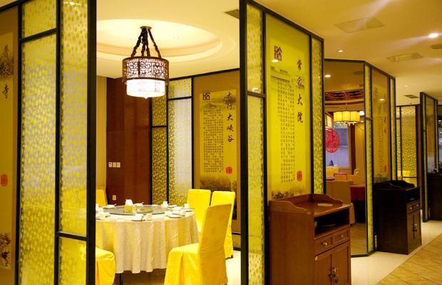 фотографии отеля Ming Ri Wuzhou изображение №3