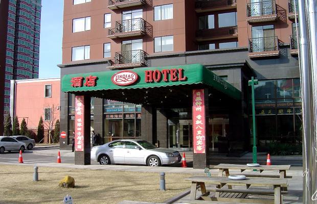 фотографии Jinqiao International Apartment (ex. Beijing Jinqiao Guoji Gongyu) изображение №4