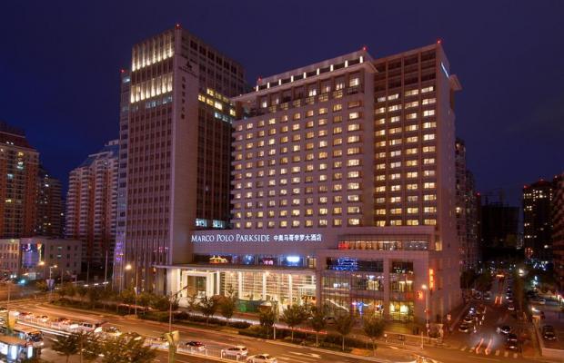 фото отеля Marco Polo Parkside Beijing (ex. The Marco Polo Beijing) изображение №9