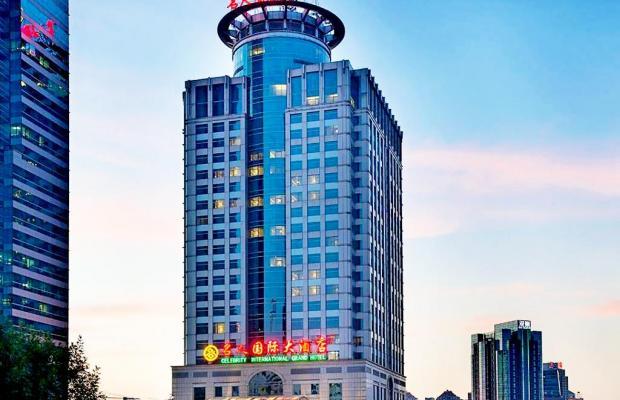 фото отеля Celebrity International Grand изображение №1