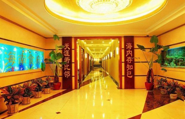 фото Hainan изображение №2