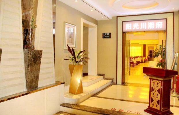 фото отеля Jialong Sunny Hotel изображение №33
