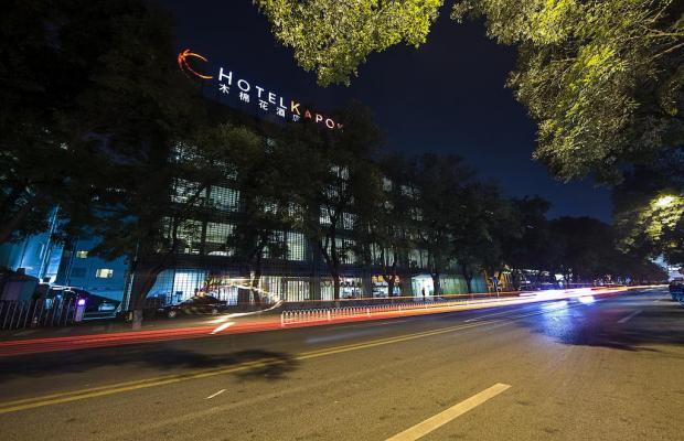 фотографии Hotel Kapok изображение №20