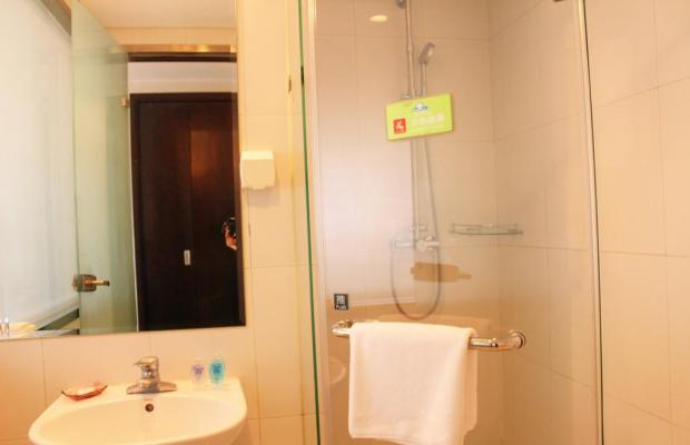 фотографии Days Inn Forbidden City изображение №4
