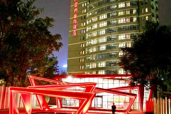 фотографии Beijing Mandarin Fortuneland Business Hotel изображение №8