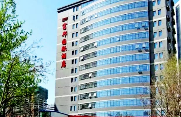 фото отеля Beijing Mandarin Fortuneland Business Hotel изображение №1