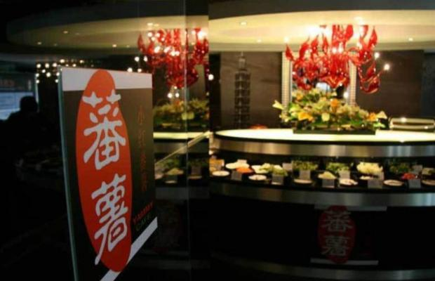 фото FX Hotel Yansha Beijing изображение №10