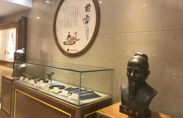 фото отеля Taiji изображение №17