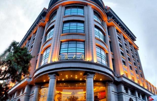 фото отеля Ningxia изображение №1