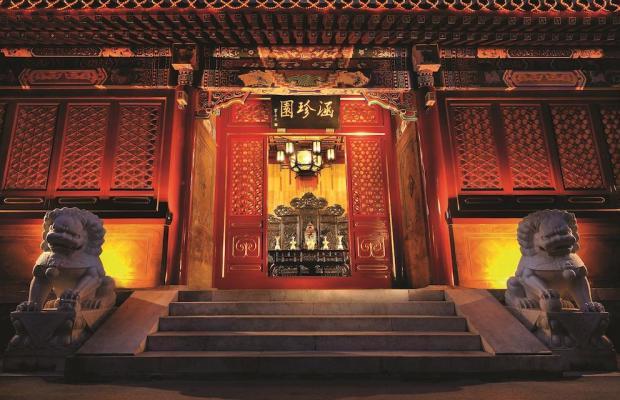 фото Han's Royal Garden Boutique Hotel изображение №22