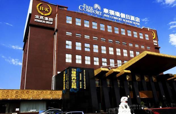 фото отеля Yi Hai Business изображение №1