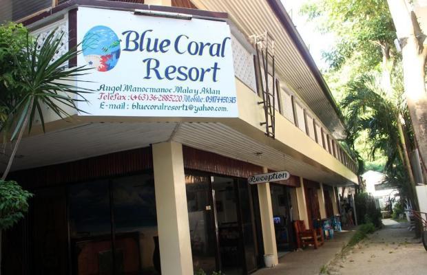 фото отеля Blue Coral Resort изображение №9