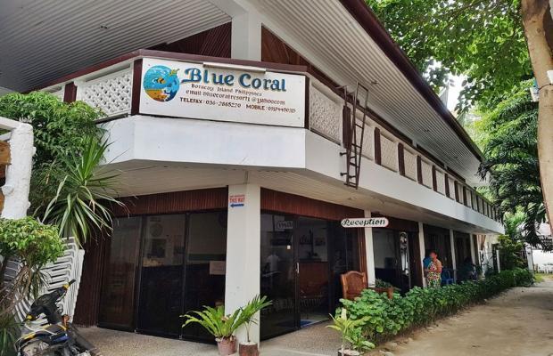 фото Blue Coral Resort изображение №6