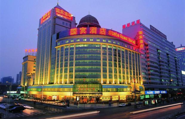 фото отеля Presidential изображение №33
