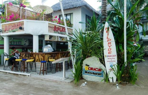 фото отеля The Boracay Beach Resort изображение №41
