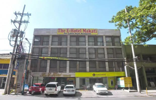 фото отеля The E-Hotel Makati изображение №1