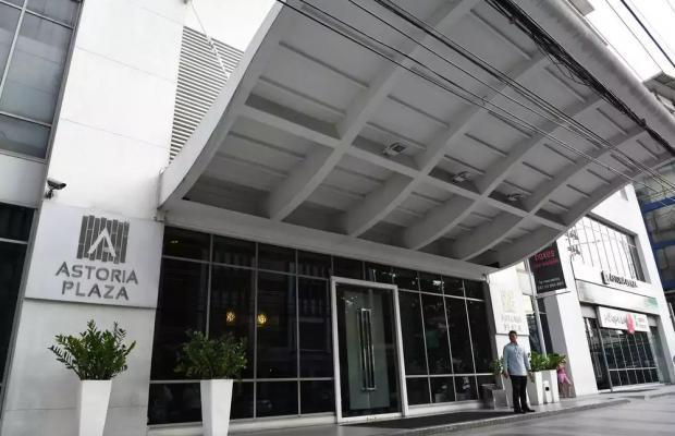 фото отеля Astoria Plaza изображение №1