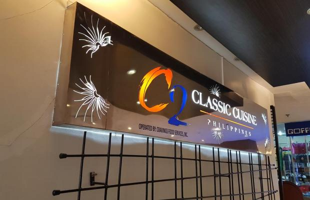 фотографии Summit Circle (ex. Cebu Midtown) изображение №8