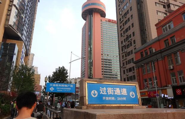 фотографии Zhongshan изображение №8