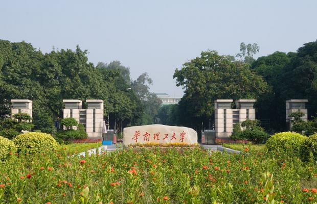 фото отеля Wanheng Holiday Hotel изображение №1