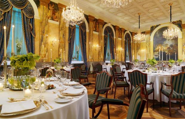 фотографии Hotel Imperial изображение №40