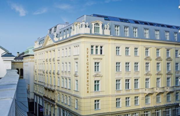 фото отеля Steigenberger Hotel Herrenhof изображение №1