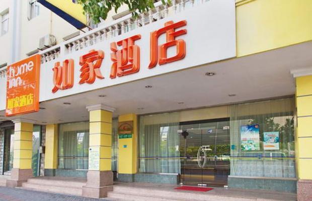 фотографии Home Inn Shanghai Hongqiao Beihong Road Beixinjing Metro Station изображение №16
