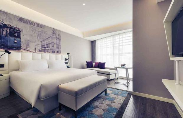 фото Mercure Shanghai Royalton (ex. Royalton Hotel Shanghai) изображение №14