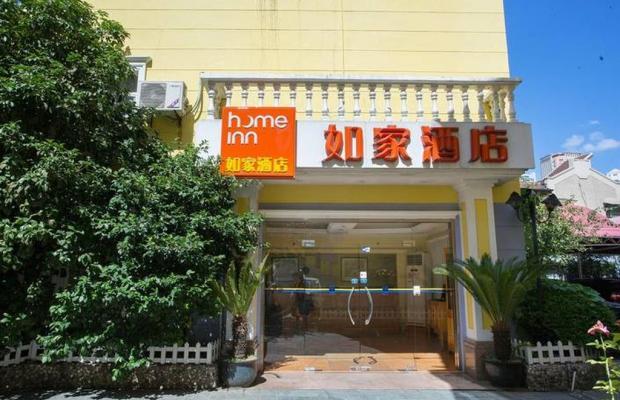 фото отеля Home Inn Shanghai Jing'an Shanxi Road изображение №1