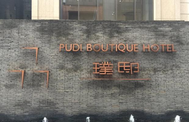 фотографии Pudi Boutique изображение №4