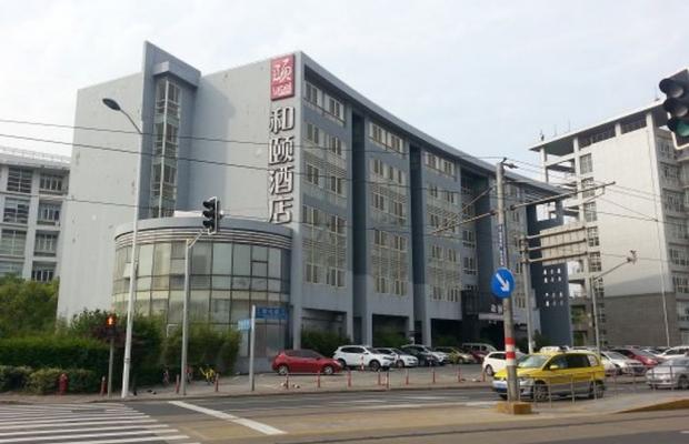 фото отеля Yitel Shanghai Zhangjiang (ex. Home Inn Zhang Jiang He Mei) изображение №1