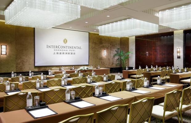фото InterContinental Shanghai Puxi изображение №10