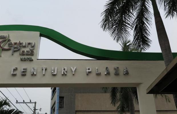 фото Century Plaza Hotel изображение №10