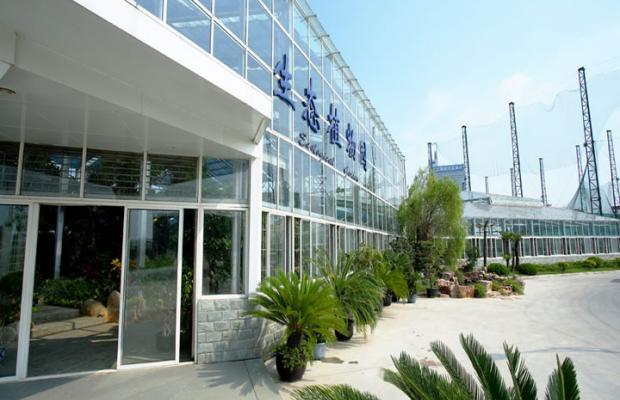 фото отеля Ramada Plaza Sino Bay изображение №9