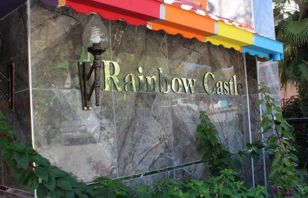 фотографии отеля Rainbow Castle изображение №23