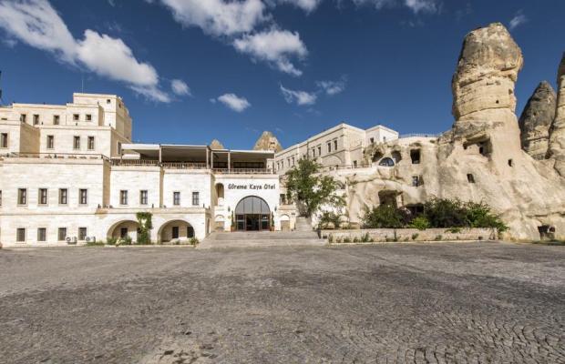 фото отеля Goreme Kaya (ex.Ataman) изображение №1