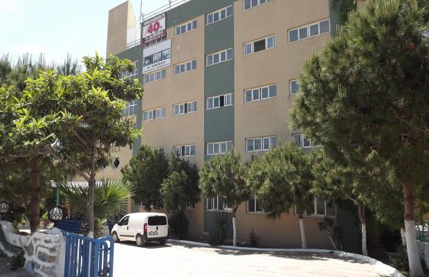 фотографии отеля Albora изображение №43