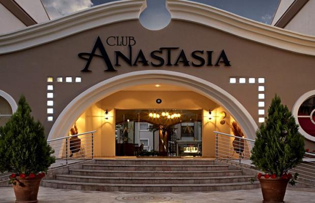 фото Club Anastasia изображение №6