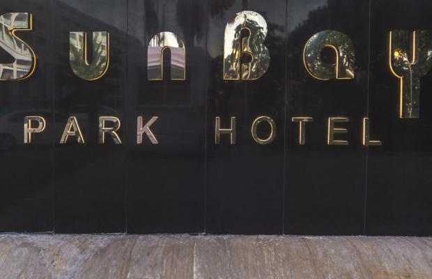 фотографии отеля SunBay Park (ex. Sun Bay; Sun Maris Park) изображение №3