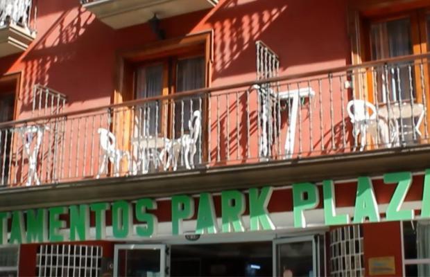 фотографии Grupo Pez Azul Apartamentos Park Plaza изображение №8