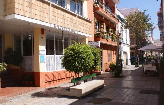 фото отеля Puerto Azul изображение №1