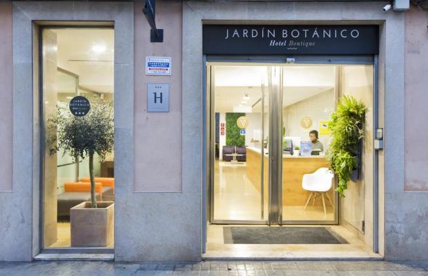 фото отеля Jardin Botanico Hotel Boutique (ex. Chill Art Jardin Botanico) изображение №1